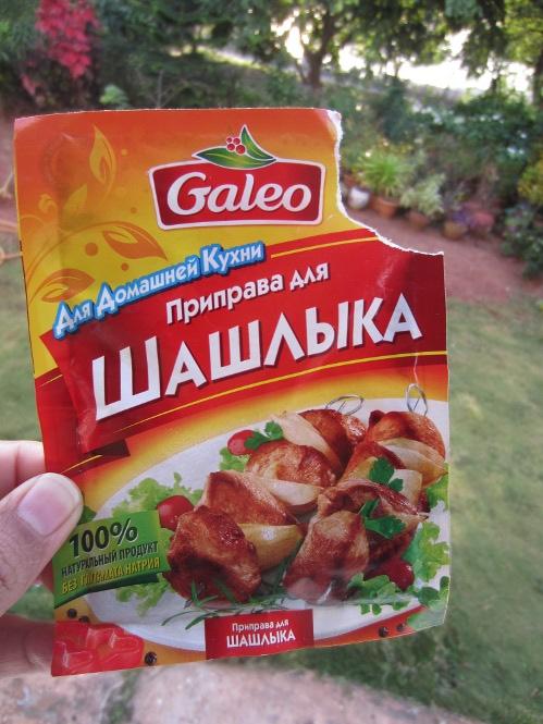 Russian BBQ Masala (pripava)