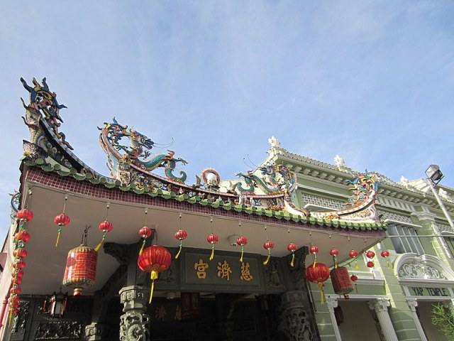 Yap temple roof dragons