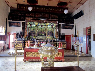 Inside the Yap Temple