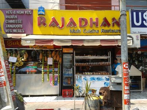"""Rajdhani """"Multicuisine"""""""