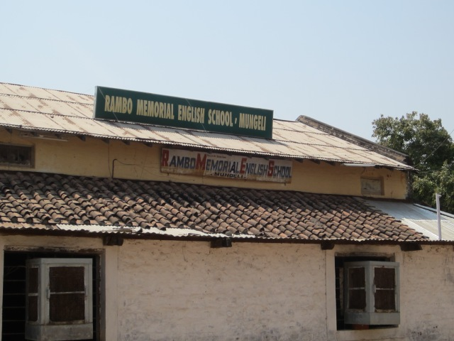 Rambo Memorial School, Mungeli