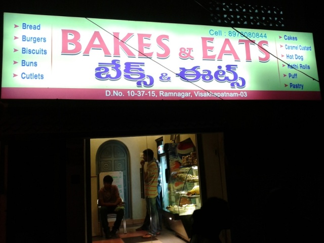 Bakes and Eats, Vizag