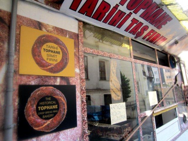 Tophane Ring Bakery, Kadirlier Yrks, Cihangir
